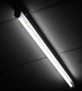 lightedwifi